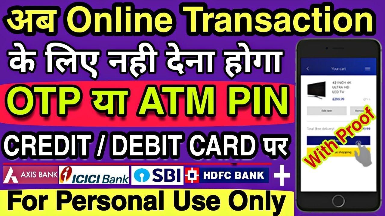 Otp credit online