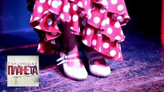 �������� ���� Испания. Фламенко. Часть 1 💃Танцующая планета 🌏 Моя Планета ������
