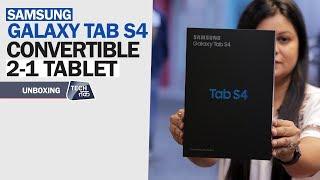 SAMSUNG GALAXY TAB S4   कीमत, फीचर्स और डिज़ाइन   First Look  Tech Tak