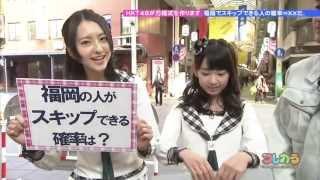 HKT48の宮脇咲良ちゃん(さくらたん) HKT48の森保まどか(もりぽ)さん2人...