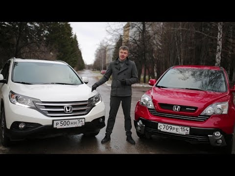 видео: honda cr-v re 2008 vs rm 2014. Чем четвертая лучше третьей?