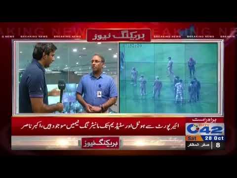 Pak vs SL : Safe city authorities starts CCTV monitoring