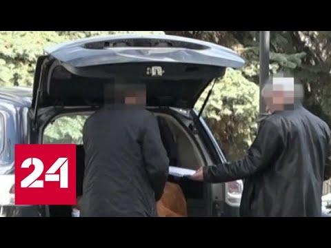 В Челябинске сотрудник Ростехнадзора попался на взятке - Россия 24