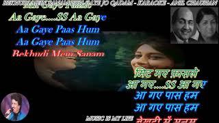 Bekhudi Mein Sanam Uth Gaye Jo Qadam- karaoke With Scrolling Lyrics Eng. & हिंदी