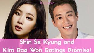 "Video ""Black Knights"" Kim Rae Won and Shin Se Kyung Strange Ratings Promise download MP3, 3GP, MP4, WEBM, AVI, FLV Januari 2018"
