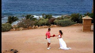 СВАДЬБА НА МОРЕ!!!  CITADEL AZUR RESORT . HURGADA ! Свадьба заграницей. Прекрасные моменты!