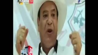ردود افعال الفنانين بعد هزيمه الزمالك امام الاهلى
