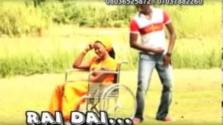 Rai Dai Trailer