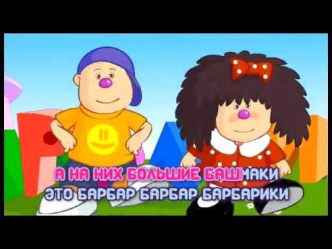 Барбарики что такое доброта (dj lucky-man remix) скачать mp3.