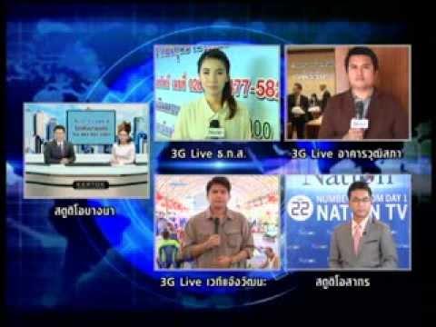 ข่าวเที่ยง เนชั่นทีวี 5 จอสด 5 ที่