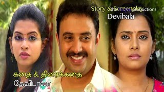 Apoorva Raagangal 26-04-2016 Sun TV Serial