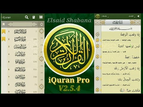تحميل برنامج القرآن الكريم صوت وصورة النسخة المدفوعة للأندرويد + تحميل Muslim Pro v10.0.4