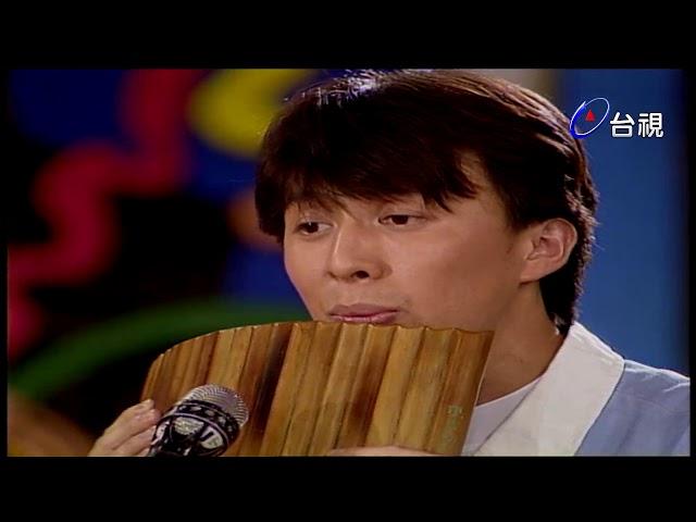 龍兄虎弟音樂教室 來賓:李玟、張中立、柯受良、蔡閨 EP.115