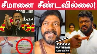 Ponniyin Selvan Updates: Parthiban Live from Shooting Spot | Mani Ratnam