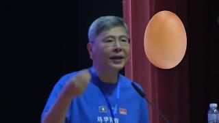 《团结势更强》马袖强中文闹笑话