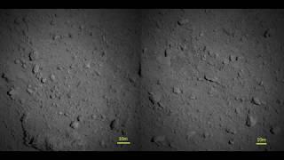 Asteroid Ryugu from 1 km away