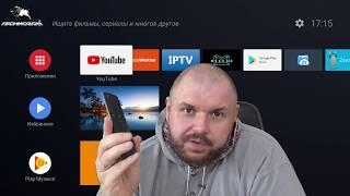 Рішення проблеми голосового пошуку в Android TV 8 на Xiaomi MI Box 3. сямо мі бокс