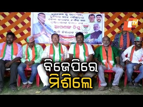 BJD, Congress workers join BJP in Kendrapara