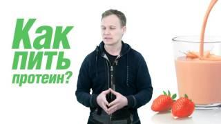 Смотреть Правильное Питание Для Набора Мышечной Массы - Диета Набор Веса