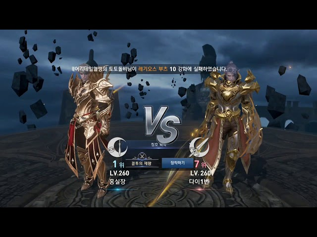Lineage 2 Revolution: Hướng dẫn cơ bản cho Abyss Walker - Hướng nâng trang  bị và kĩ năng mạnh nhất   Hướng dẫn   LAG