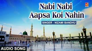 koi aap sa songs mp3 download free