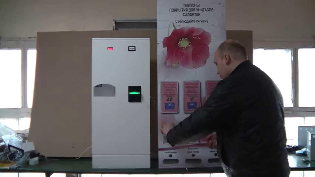 Механический торговый автомат. Производство Корея. - YouTube
