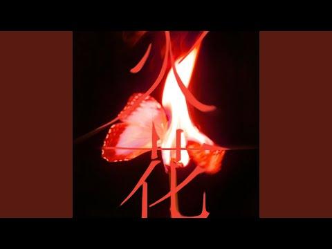 Youtube: MOON / (G)I-DLE