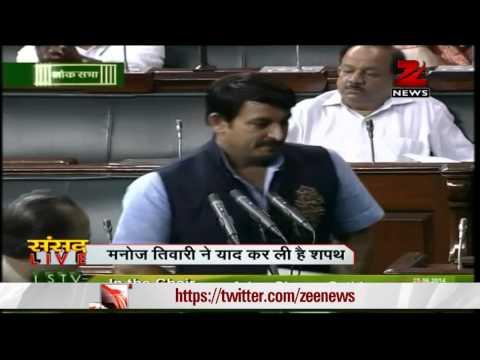 Delhi MP Manoj Tiwari took oath extempore