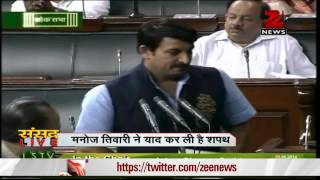 Delhi MP Manoj Tiwari took oath extempore