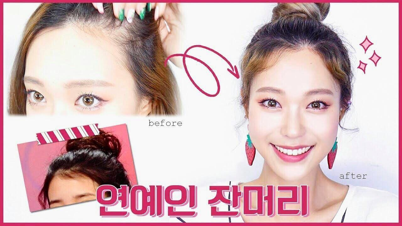올백머리 못하는사람 필수! M자 헤어라인 교정! 셀프 잔머리컷 Cover up 'M-shaped' forehead with baby  hair! (with Subs) | Heizle