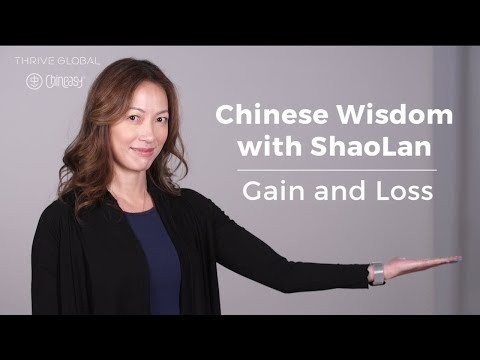 Chinese Wisdom with ShaoLan – Episode 1: Maintaining Perspective | Thrive Global