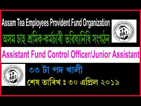 A T E P F O  Recruitment 2019  Assistant Fund Control OfficerJunior Assistant   33 Nos  Post