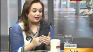 The Health Show   Topic: PSORIASIS   HTV