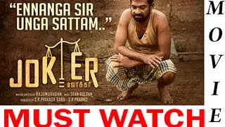 """JOKER"" Movie Review"