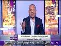 على مسئوليتي- مطالبة وزير الداخليه بترحيل الفتاه اللبنانية التي اساءت لمصرويوجه رسالة للشعب اللبناني