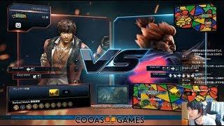 【鉄拳7/家庭用(PS4)】CHIKURIN(Miguel ) vs NOBI(GOUKI) CHIKURIN's Ra...