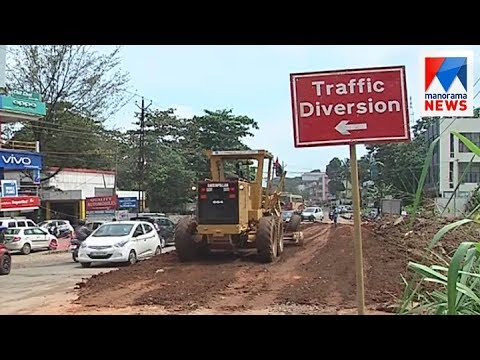 Thiruvalla bypass construction ended | Manorama News