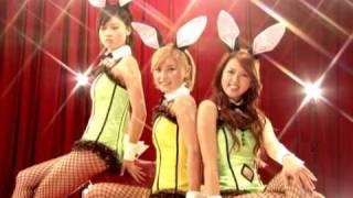 美勇伝 - 愛すクリームとMyプリン (2006)