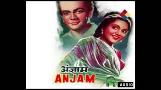 Balam Ho To Aisa ... Anjaam ... 1952 ... Singers...Shamshad Begum,Asha Bhosle.