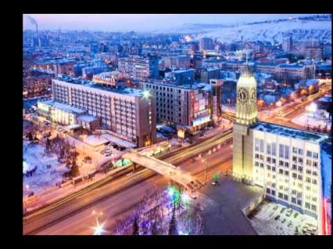 знакомства город красноярск