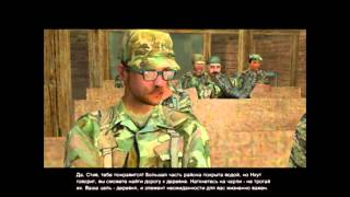 Vietcong - прохождение 16 (брифинг №3)
