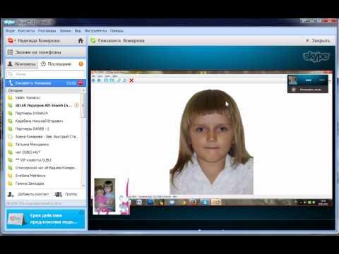 Как пользоваться скайпом на телефоне инструкция для новичков