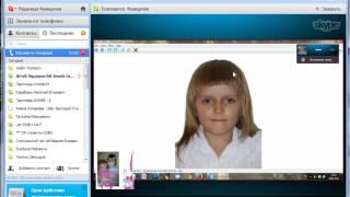 как пользоваться Skype новичку