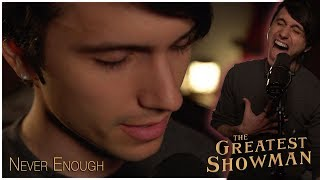 The Greatest Showman - Never Enough (Future Sunsets Cover)