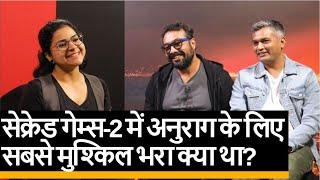 Sacred Games 2:Nawaz मेरे लिए वो करता है जो शायद दूसरों के लिए भी न करे- Anurag Kashyap |Quint Hindi