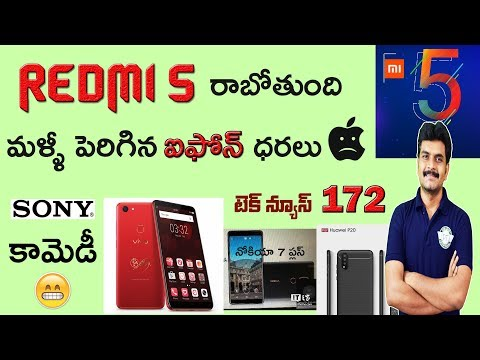 technews 172 Redmi 5 Launch,Nokia 7 Plus,Apple Mobiles Price Hike,Sony Xperia L2 etc