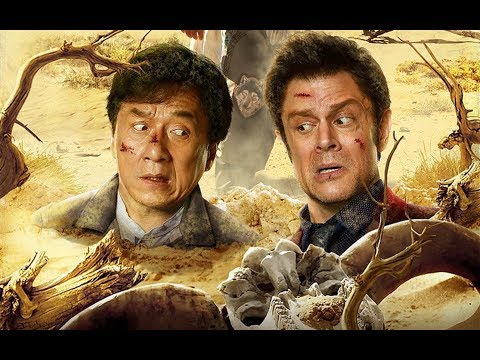 Фильм 2018, Джеки Чан 2018, Лучшее кино - Видео онлайн