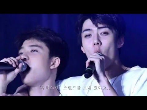 "EXO D O.  Kyungsoo - 도경수  ""착한남자 ""  D.O. The Quiet Man"