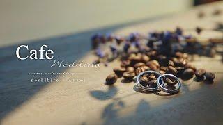 Cafe Wedding - order made wedding ecru -