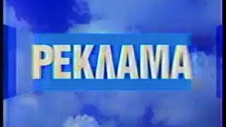 РЕКЛАМА   ГРУППА КАНАЛА MRKILL В ВК   MINECRAFT/SAMP/CS/CRMP Resimi